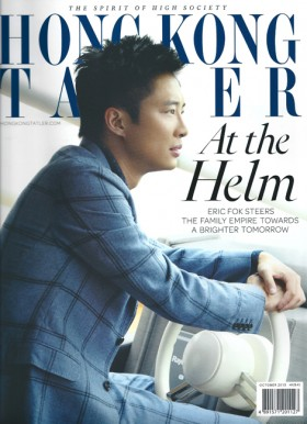 Tatler Cover_WEB