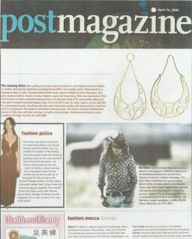 Post Magazine April 2006